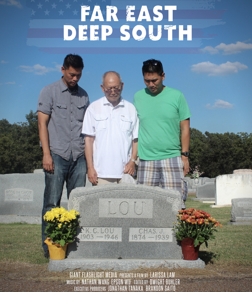 """Far East Deep South"": One Family's Story of Chinese Americans in the South"