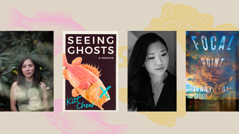 """Jenny Qi and Kat Chow Grapple with Mother-Loss in Debut Books, """"Focal Point"""" and """"Seeing Ghosts"""""""